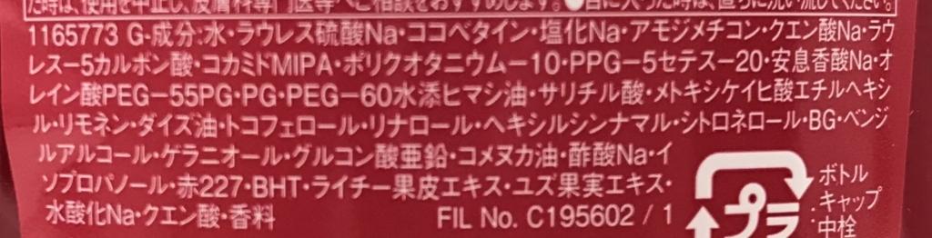 f:id:takafumiimai:20180305153744j:plain