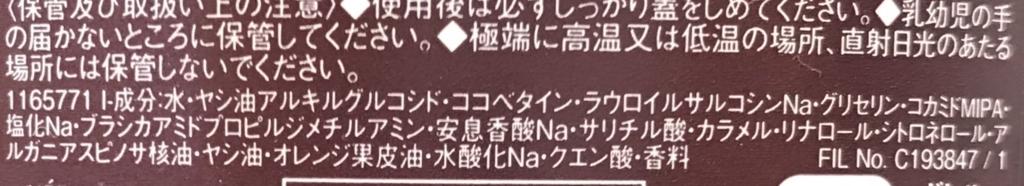 f:id:takafumiimai:20180305154522j:plain