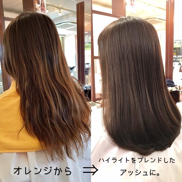f:id:takafumiimai:20181018094726j:plain